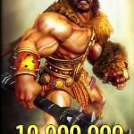 Hercules Retro